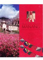 Book_manang2